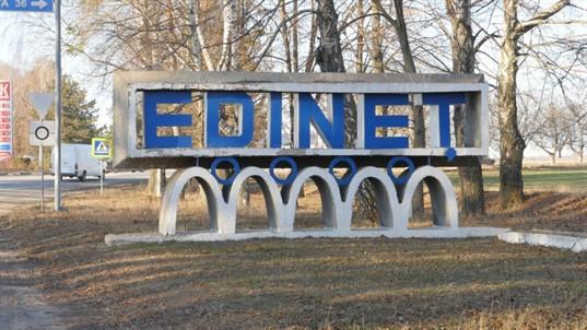 Edinet_537x302